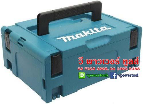 MAKITA MAKPAC Interlocking Cases กล่องใส่เครื่องมือ ตัวล็อก4มุม วางซ้อนกันได้หลายชั้น ขนาดกลาง M