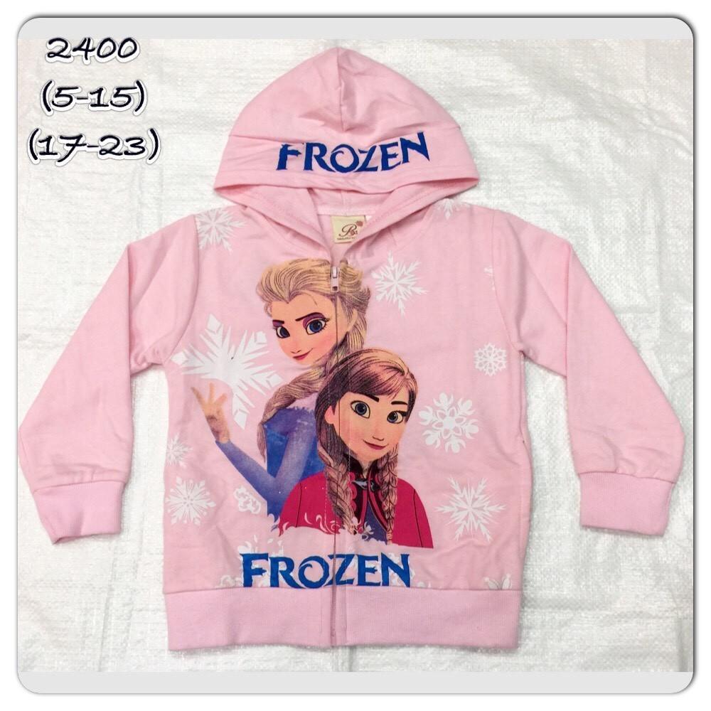 เสื้อกันหนาวแขนยาวโฟเซ่น+ฮูดปักFROZEN สีชมพูอ่อน