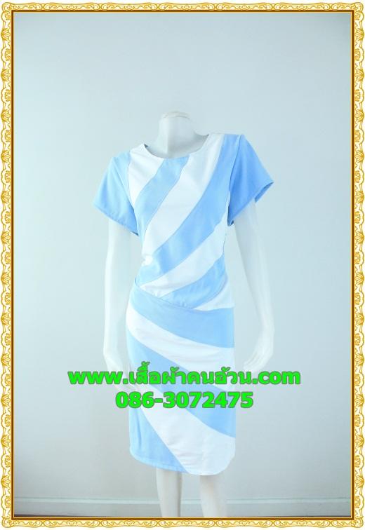 2582เสื้อผ้าคนอ้วน เสื้อผ้าแฟชั่นต่อสีสลับลายทแยงคอกลม ผ้าฮานาโกะเนื้อดีเก็บทรง สไตล์โมเดิร์นอินเทนด์ลวดลายพรางรูปร่างสีฟ้าสดใส