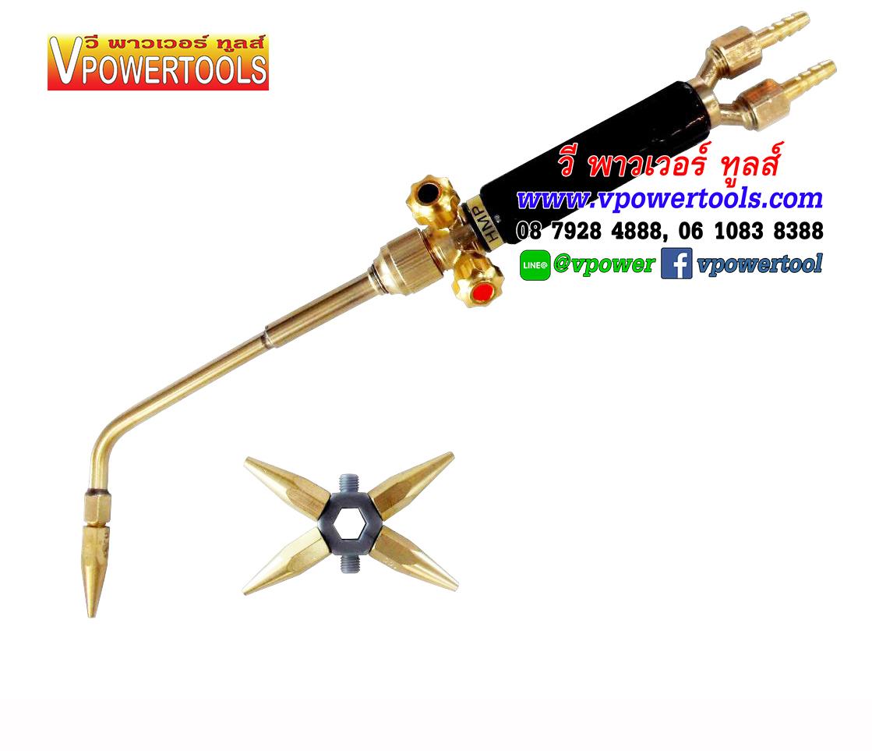 AM-WELD HO2-3 A(1987A) ชุดด้ามเชื่อม พร้อมนมหนูหัวเชื่อม 5 หัว รุ่น ทองเหลืองหนา (OXY-AC)