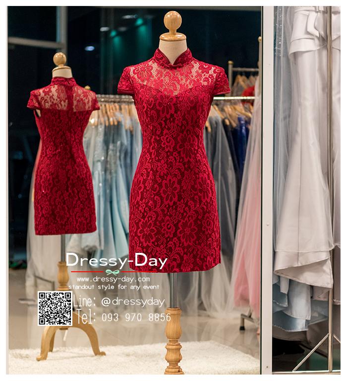 รหัส ชุดกี่เพ้า : KPS034 ชุดกี่เพ้าประยุกต์ผ้าลูกไม้ ชุดกี่เพ้าสวยๆ ราคาถูก ใส่งานหมั้น ยกน้ำชาสีแดง เพิ่มความงามลายลูกไม้สวยๆ