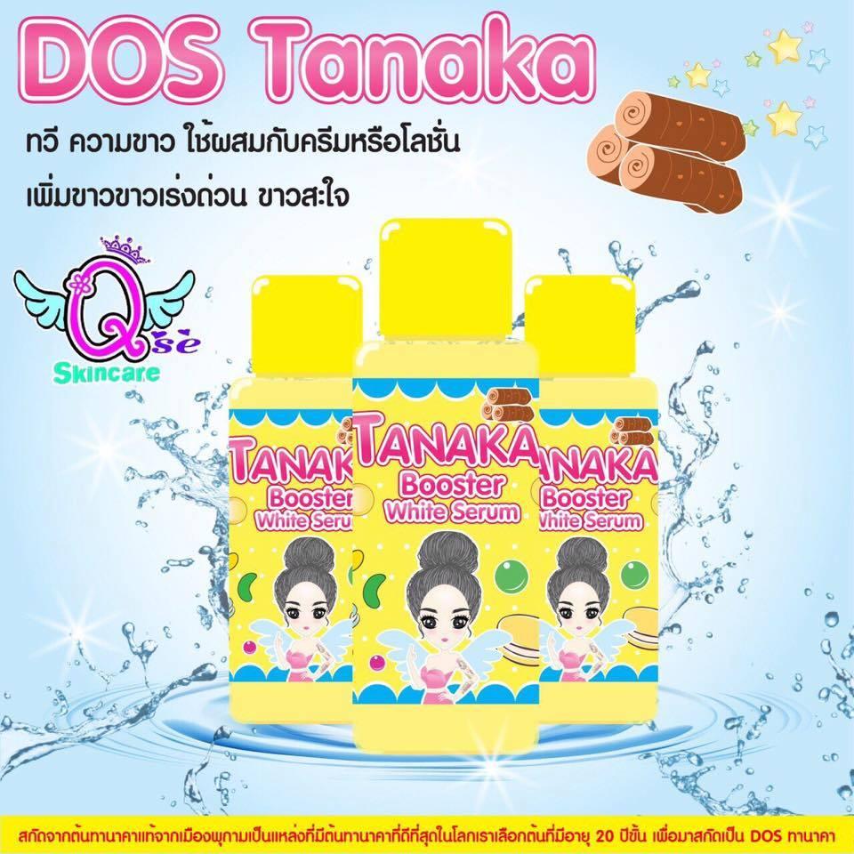 DOS Tanaka โดสทานาคา Tanaka Booster White Serum by Qse Skincare ใช้ผสม กับครีมหรือโลชั่น เพิ่มความขาวเร่งด่วน ขาวสะใจ