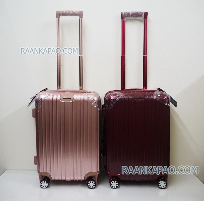 กระเป๋าเดินทาง Hipolo PC 5610 ขนาด 20 นิ้ว
