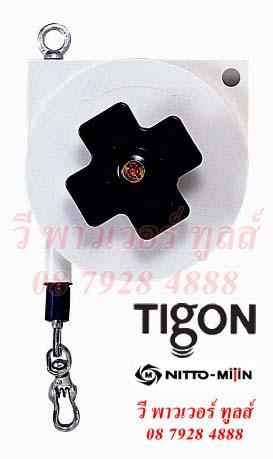 TIGON สปริงบาลานเซอร์ แบบ REACTOR รุ่น RW รอกแขวนแบบสปริง (ไทกอน จาก นิตโต้-มิจิน)