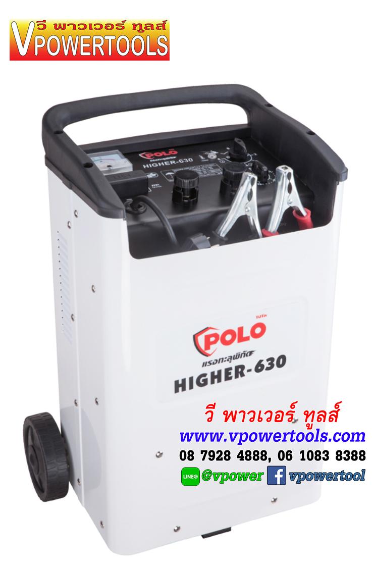 POLO HIGHER-630 เครื่องชาร์จแบต 60A/60-1000AH