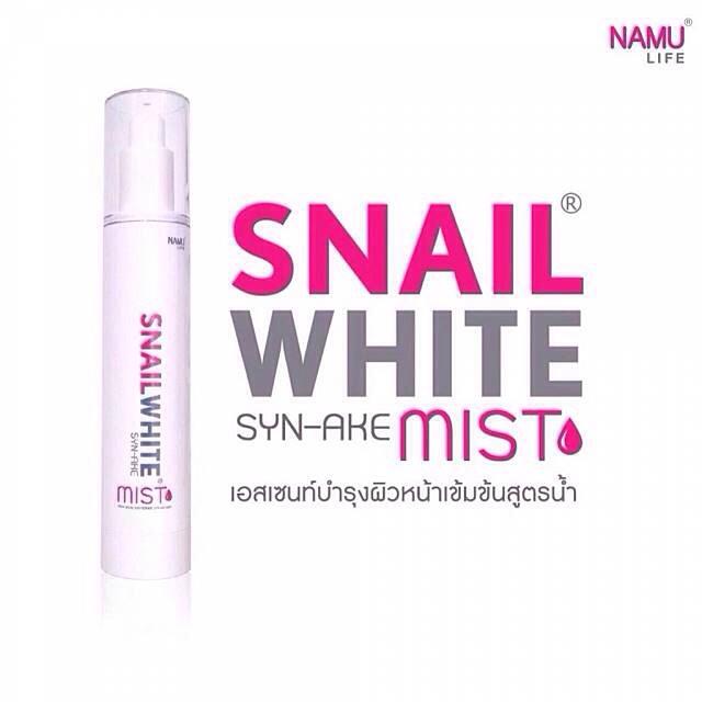 Snail White Syn-Ake Mist สเนล ไวท์ ซินเอค มิสท์ เอสเซนท์บำรุงผิวหน้าเข้มข้นสูตรน้ำ
