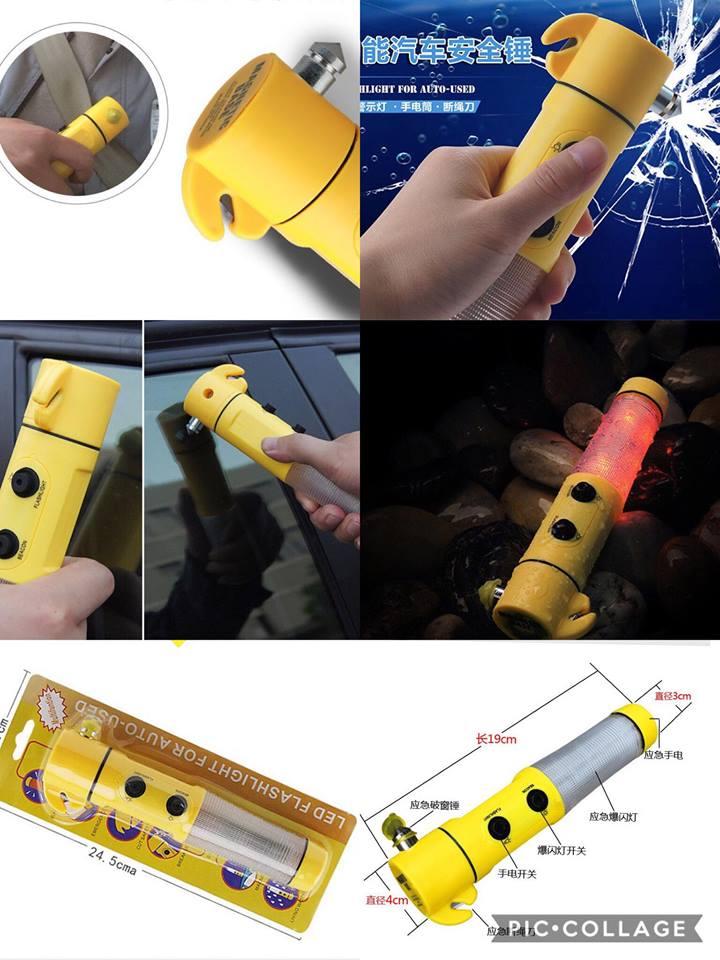 อุปกรณ์ช่วยชีวิตในรถ
