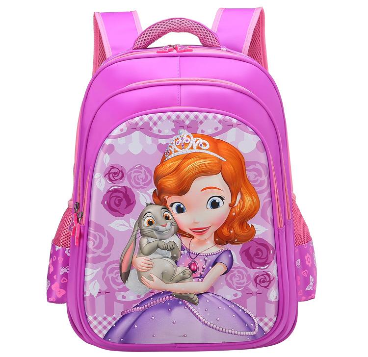 กระเป๋าเป้ โซเฟีย สีม่วง 3 มิติ
