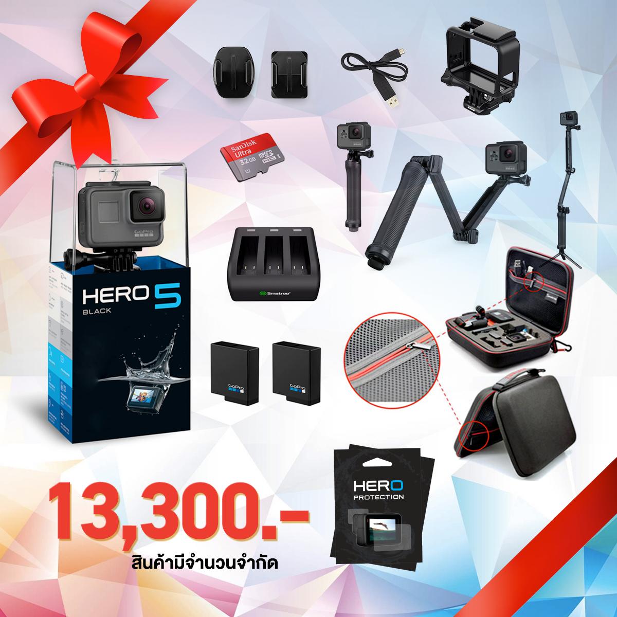 ชุดโปร GoPro HERO 5 Black แบตแท้ 2 ก้อน