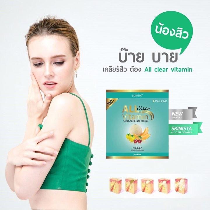 All Clear Vitamin by SKINISTA วิตามินเคลียร์สิว ผิวเนียนใส ที่จะมาทำเรื่องสิว สิว ให้เป็นเรื่องง่ายๆ