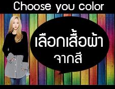 Buffetfashions เสื้อผ้าแฟชั่นเกาหลีนำเข้า100% ขายราคาถูกจริง จัดส่งฟรี!