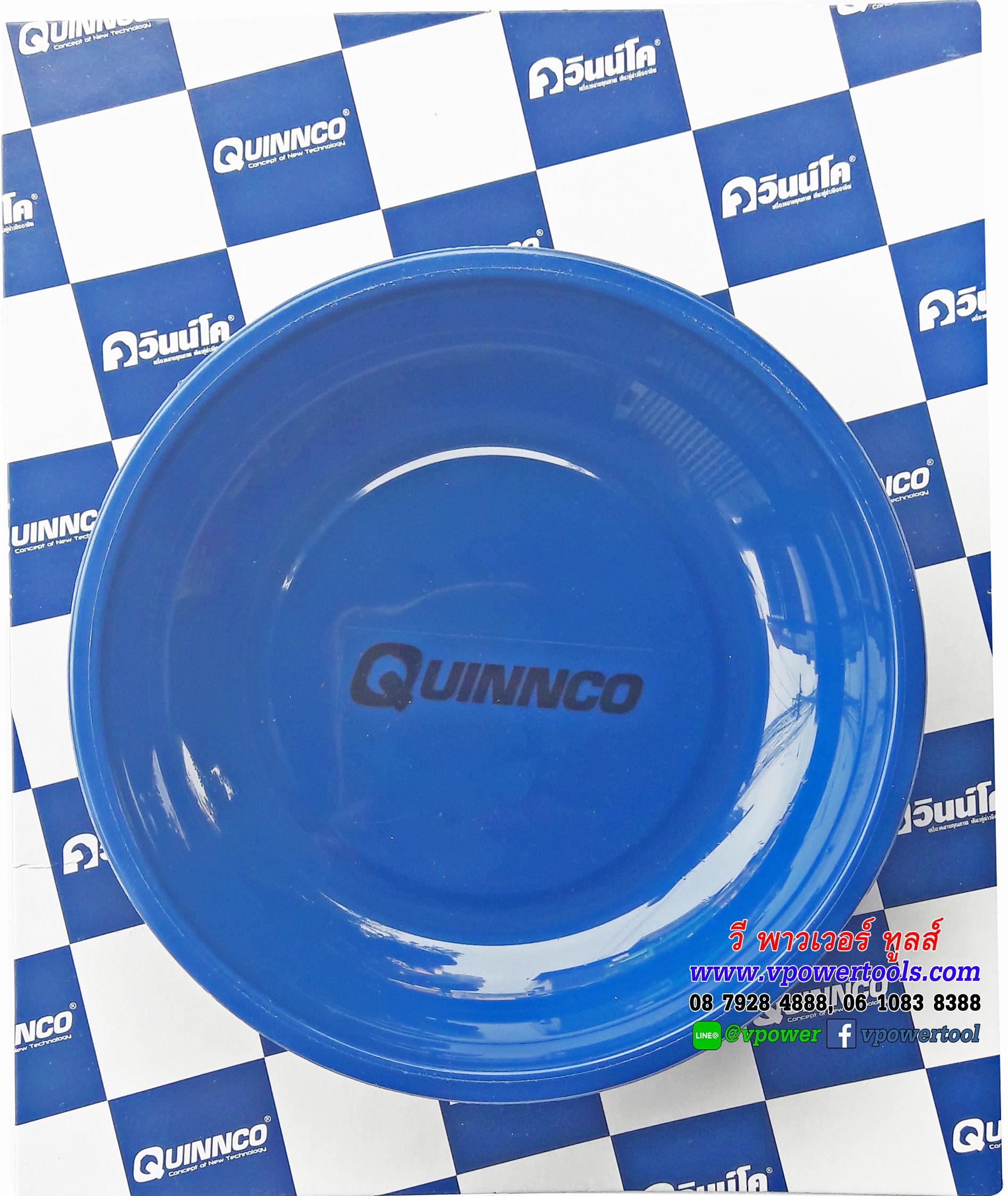 QUINNCO จานแม่เหล็ก ขนาดเส้นผ่าศูนย์กลาง 6 นิ้ว ลึก 1 นิ้ว