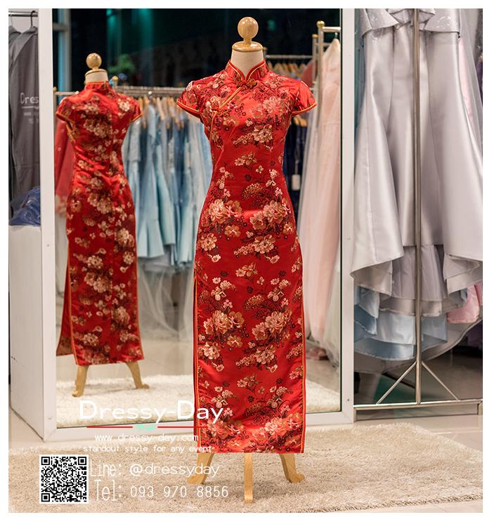 รหัส ชุดกี่เพ้า : KPL046 ชุดกี่เพ้าประยุกต์สำหรับเป็นชุดกี่เพ้าแต่งงานสวยๆ พร้อมส่ง แบบยาว ลายดอกไม้ ใส่เป็นชุดพิธียกน้ำชา ชุดส่งตัวเจ้าสาว ชุดถ่ายพรีเวดดิ้งหรือชุดแต่งงานตามธรรมเนียมจีนโบราณสวยหรู สง่า คุณภาพระดับห้องเสื้อ