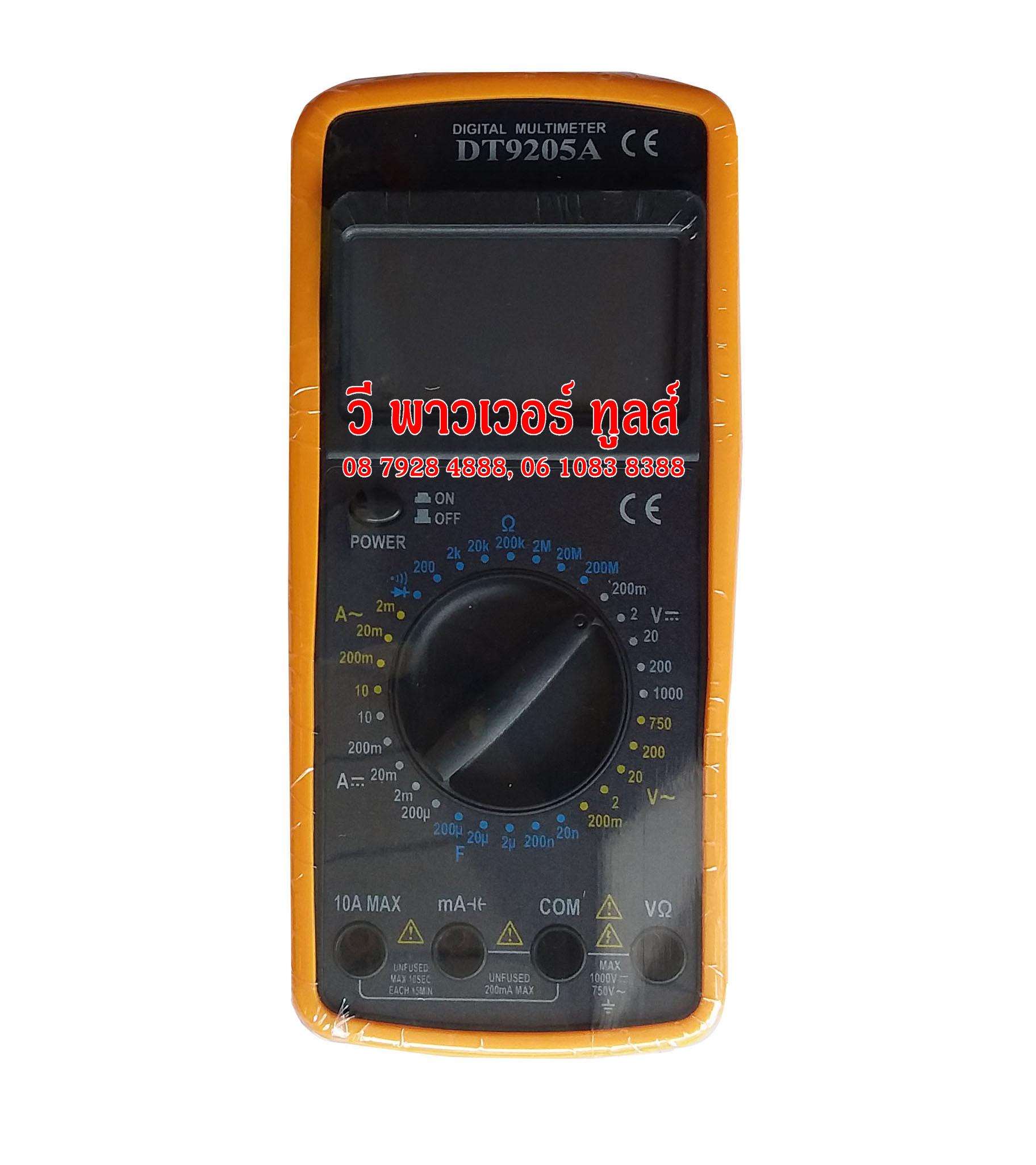 มัลติมิเตอร์ ดิจิตอล DT 9205A