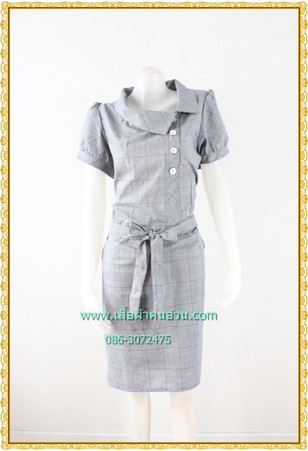 3149ชุดเดรสทำงาน เสื้อผ้าคนอ้วนพิมพ์ลายสก็อตเทาทรงต่อเอวต่ำกระเป๋าล้วงสไตล์สปอร์ต โดดเด่นคอตลบบัวเอียงข้าง