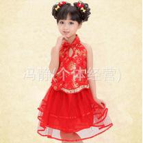ชุดจีน เสื้อคล้องคอเปิดหลัง พร้อมกระโปรง สีแดง