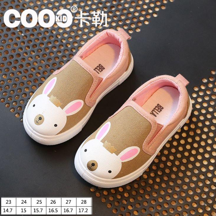 Friendly4kid รองเท้าแคนวาส หมีสีชมพู