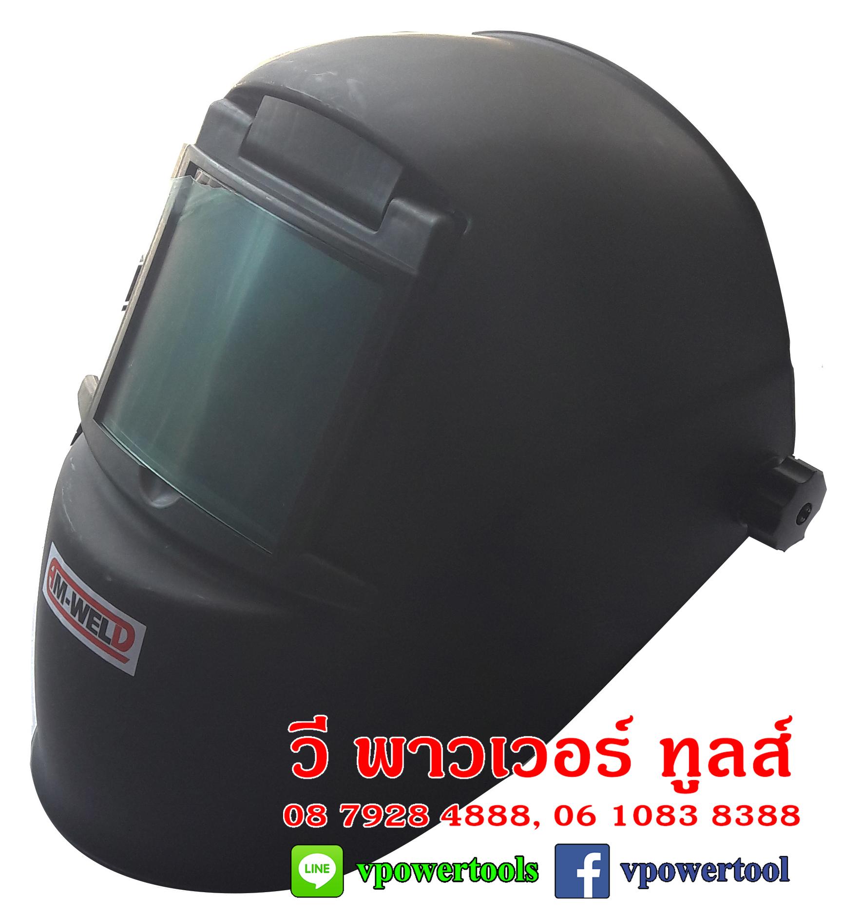 AM-WELD WF4 หน้ากากกรองแสงแบบสวมหัว ไม่อัตโนมัติ