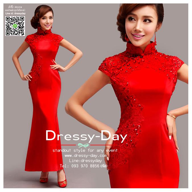 รหัส ชุดกี่เพ้า : AN723 ชุดกี่เพ้าประยุกต์ยาวราคาถูก ผ้าสวยๆ ใส่งานแต่งงาน สีแดง สีสันสดใสสวยและน่ารักมากๆ