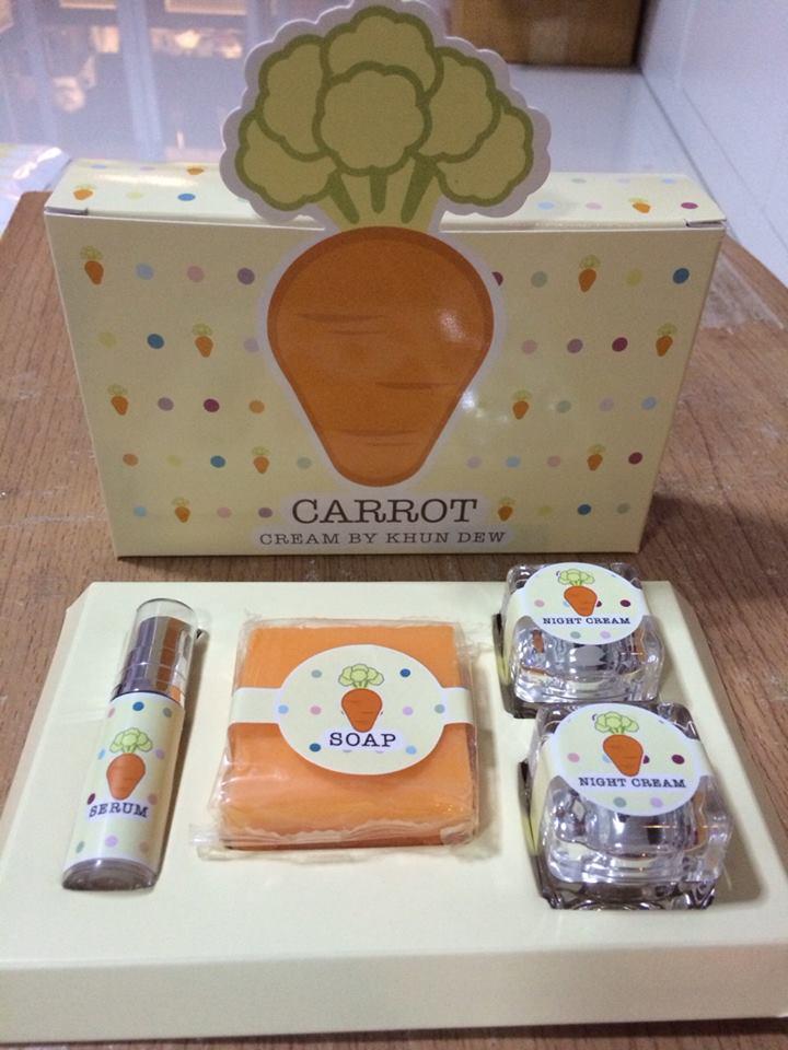 Carrot Cream By Khun Dew ครีมแครอทหน้าใส