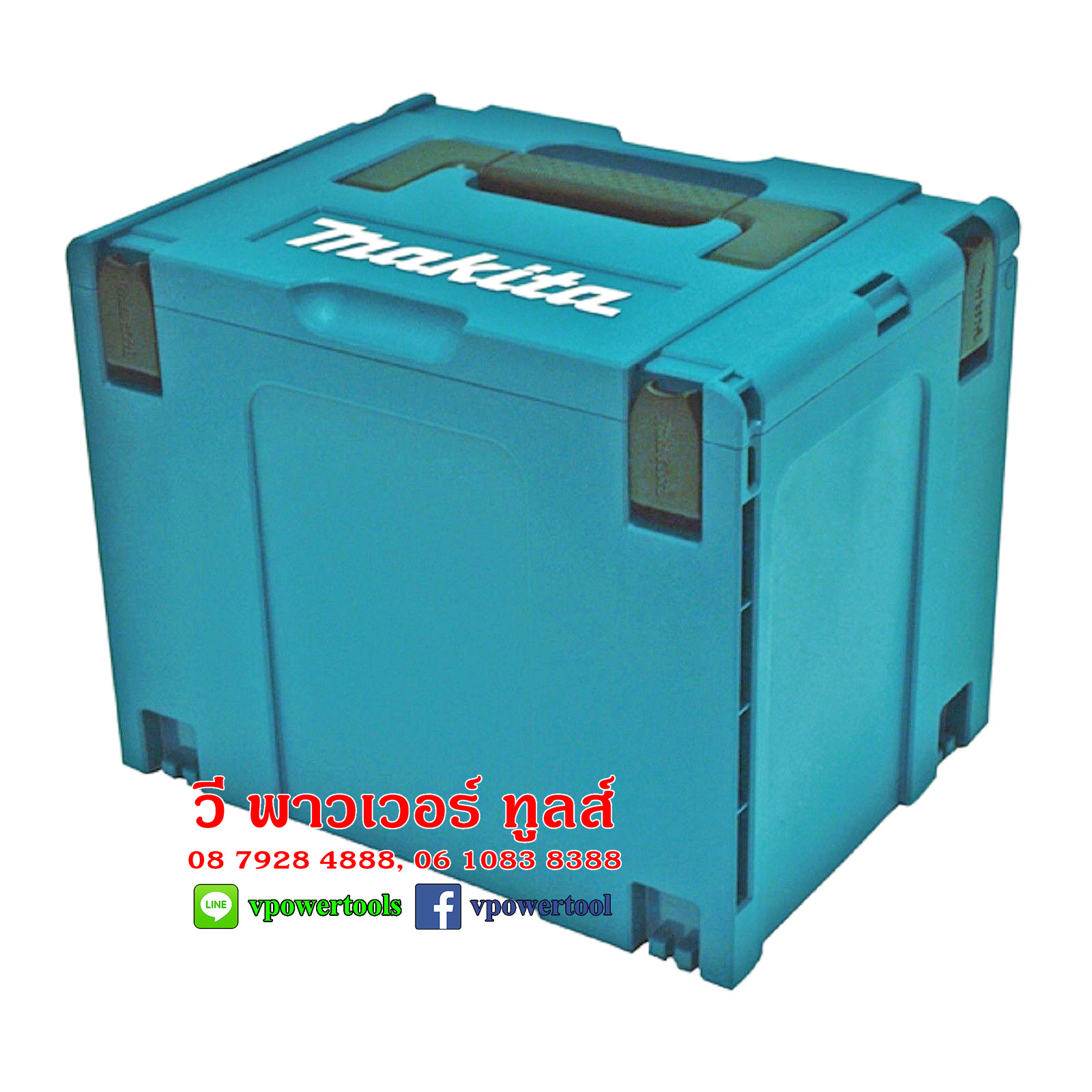 MAKITA MAKPAC Interlocking Cases กล่องใส่เครื่องมือ ตัวล็อก4มุม วางซ้อนกันได้หลายชั้น ขนาดใหญ่สุด XL