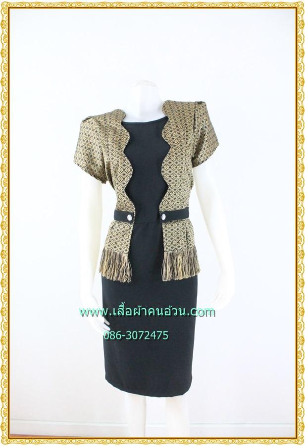 3173ชุดทํางาน เสื้อผ้าคนอ้วนผ้าไทยสีทองคลุมตัวในสีดำสไตล์เนี๊ยบเรียบง่ายสะดุดตาด้วยเส้นไหมชายเอว