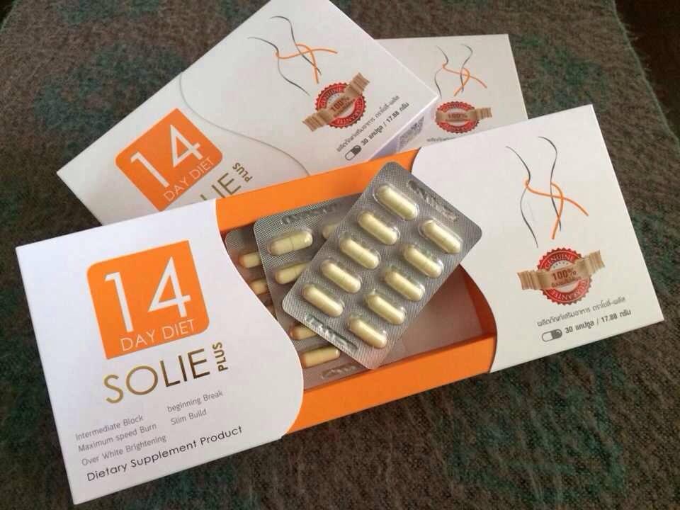 Solie Plus Block&Burn 14 Day Diet โซลี่ พลัส ผลิตภัณฑ์เสริมอาหาร เห็นผลใน 14 วัน