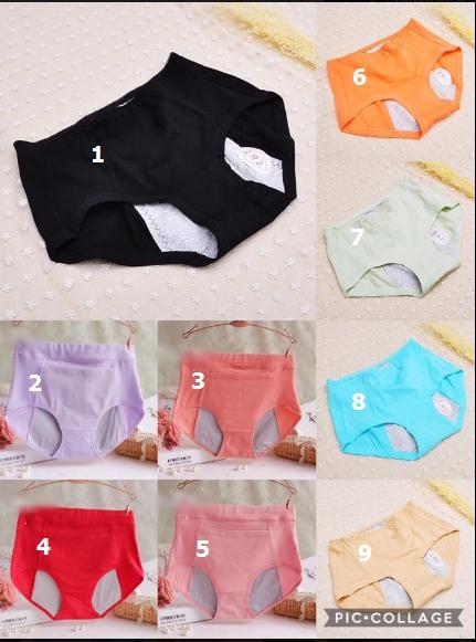 กางเกงในกันเปื้อน