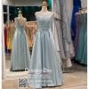 รหัส ชุดราตรียาว : PF097 ชุดแซก ชุดราตรี after party สีฟ้า แบบเรียบหรู สวยสง่าเหมาะใส่ออกงานกลางคืน งานแต่งงาน คอลเลคชั่นใหม่ล่าสุด พรมแดง กาลาดินเนอร์