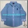 ชุดเด็ก : เสื้อเชิ๊ตแขนยาวสีฟ้า กรุ๊ปใหญ่