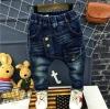 กางเกงยีนส์ ขาเดฟ Revei