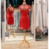 รหัส ชุดกี่เพ้า :KPS040 ชุดกี่เพ้าพร้อมส่ง มีชุดกี่เพ้าคนอ้วน แบบสั้น สีแดง คัตติ้งเป๊ะมาก ใส่ออกงาน ไปงานแต่งงาน ใส่เป็นชุดพิธีกร ชุดเพื่อนเจ้าสาว ชุดถ่ายพรีเวดดิ้ง ชุดยกน้ำชา หรือ ใส่ ชุดกี่เพ้าแต่งงาน สวยมากๆ ค่ะ