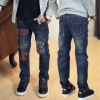 ชุดเด็ก : กางเกงยีนส์ ขายาว แบบ D