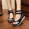รองเท้าจีนลายดอกไม้ สีดำ ไซส์ใหญ่