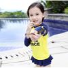 ชุดว่ายน้ำ เซ็ตเสื้อสีเหลือง+กระโปรง