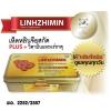 หลินจือมิน LINHZHIMIN 4กล่อง แถม หลินจือมิน กล่องเล็ก20แคปซูล