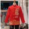 รหัส เสื้อจีนชาย : KPM014 เสื้อจีนชาย พร้อมส่ง ชุดจีนชาย โบราณ สีแดง ดีเทลทอง เหมาะมากสำหรับใส่ในพิธียกน้ำชา ถ่ายพรีเวดดิ้ง และสำหรับญาติเจ้าภาพ