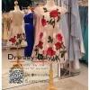 รหัส ชุดราตรี : JE027 เดรสออกงาน ชุดราตรีสั้น ชุดออกงาน ชุดไปงานแต่งงาน เหมาาะใส่งานแต่งงาน งานหมั้น งานกลางวัน กลางคืน ชุดยกน้ำชา ปักลายดอกกุหราบ
