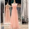 รหัส ชุดราตรี : BB127 ชุดราตรียาว ชุดออกงาน ชุดเดรส ชุดเพื่อนเจ้าสาว ชุดไปงานแต่ง สวยหรู สีชมพู