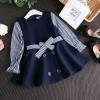 ชุดเด็ก : เดรสสีกรมแขนยาวลายทาง+ผ้าผูกเอว