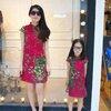 เดรสกี่เพ้าลายดอกเขียว สีแดง เซ็ตแม่ลูก