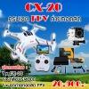 รีวิว การติดตั้ง ต่อชุด FPV ถ่ายทอดสด ถ่ายภาพทางอากาศ ด้วย Boscam โดรนติดกล้อง CX-20 SJ4000