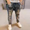 กางเกงยีนส์ขายาว ขาดขา