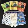 กางเกงในเด็ก โทมัส