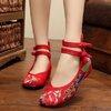 รองเท้าจีน สีแดง ลายนกยูง