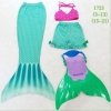 ชุดว่ายน้ำ หางนางเงือก เซ็ต 4 ชิ้น เสื้อ+กางเกง+หาง+ฟิน สีเขียว
