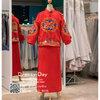 รหัส เสื้อจีนชาย : KPM013 เสื้อจีนชาย พร้อมส่ง ชุดจีนชาย โบราณ สีแดง ดีเทลทอง เหมาะมากสำหรับใส่ในพิธียกน้ำชา ถ่ายพรีเวดดิ้ง และสำหรับญาติเจ้าภาพ