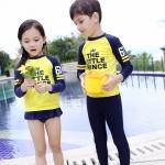 ชุดว่ายน้ำ เซ็ตเสื้อสีเหลือง+กางเกงสีกรม/หรือกระโปรง
