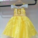 ชุดเด็ก : เดรสเจ้าหญิงเบล สีเหลือง เปิดไหล่
