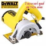 """DeWALT DW862 เครื่องตัดกระเบื้อง 4"""""""